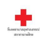 Logo_Ref-Customer_Hospital-12