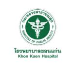 Logo_Ref-Customer_Hospital-14